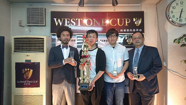 [WEST ONE CUP2019] 優勝は川村靖広選手!!