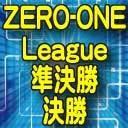 [雀サクッTV](配信)ZERO-ONE League 2019前期準決勝/決勝 2019/07/06(土) 開演:13:00
