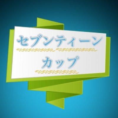日本プロ麻雀協会17後期が運営兼ゲストを全て行う大会『セブンティーンカップ』2020 SUMMER 2020年7月24日(金・祝) 会場 ガラパゴス神保町店