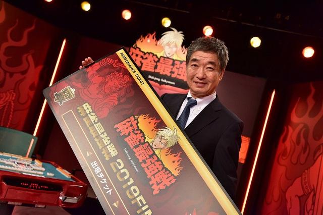 優勝 金子正輝プロ(最高位戦) (C)麻雀最強戦2019