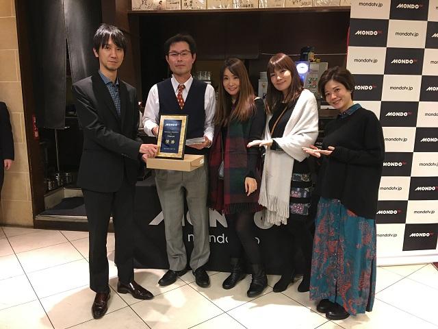 レポート)[MONDO TVプレゼンツ] 麻雀大会in名古屋  2019/12/07(土) 会場:名古屋 琥珀