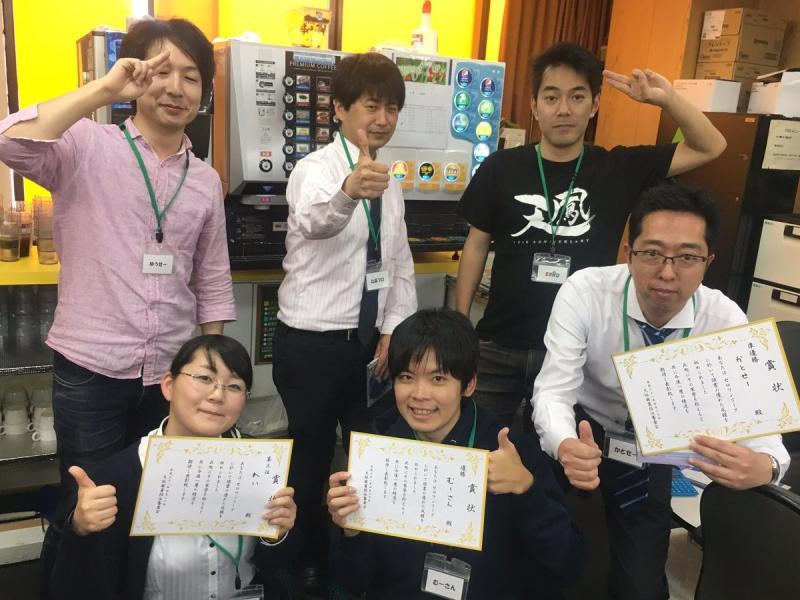 レポート)『ZERO-ONE League(ゼロワンリーグ)』第2期 第2節 会場:イーソー難波店