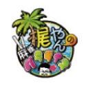 [雀サクッTV](配信) 【天鳳】梶やんの麻雀パラダイス 天鳳バトル 2019/06/07(金) 14:00開始