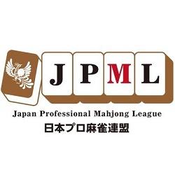 ©日本プロ麻雀連盟