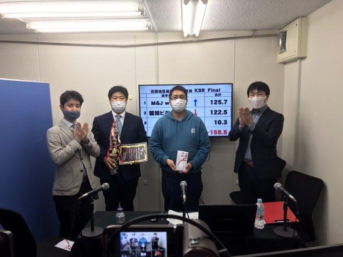 [KBR 関西バトルロイヤル] 2020年 決勝戦  優勝はチームは【M&JwithB】