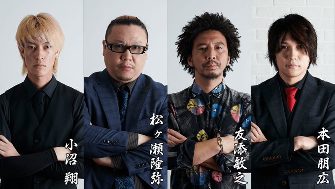 【©ABEMA】【(C) M.LEAGUE】Twitter EX風林火山 (@EX_Furinkazan) より