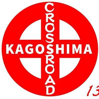 [グッドプレイヤーズクラブ]「GPC鹿児島桜祭り」 2020年3月29日(日) 会場:健康マージャンカナリア