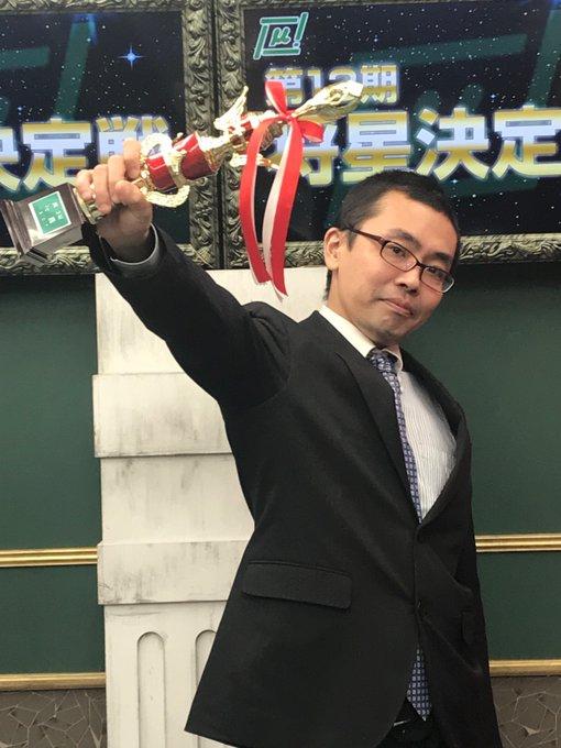【麻将連合第13期将星決定戦 優勝は大居大介ツアー!!大激戦を制しての将星戴冠!