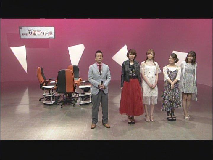 [MONDO TV] 麻雀プロリーグ18/19 第16回女流モンド杯 # 16決勝 第2戦10/23 (火)23:00 ~ 初回放送
