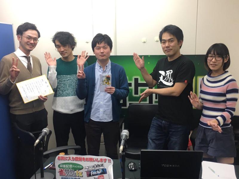 第2回Osaka Champion Carnival 優勝は石橋・ミラージュ!!オーラス見事な大逆転!