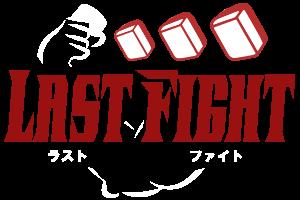 麻雀LAST FIGHT