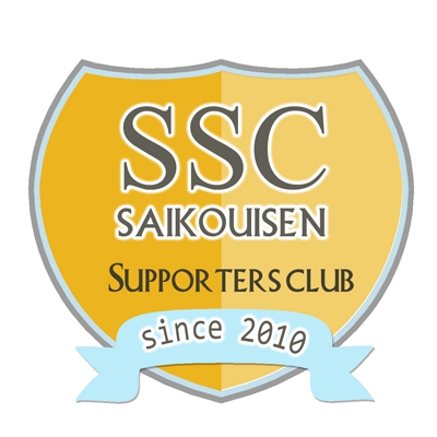 【最高位戦日本プロ麻雀協会】2019年度SSC会員募集開始!!