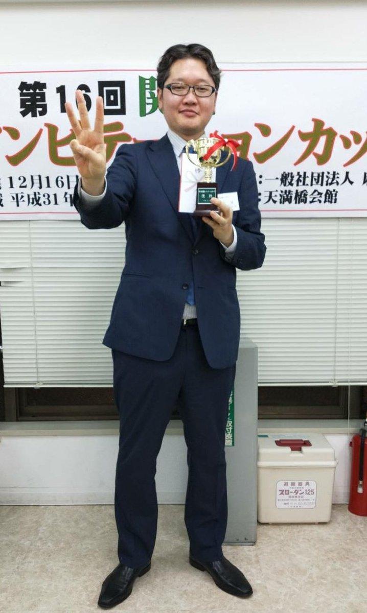 【麻将連合】第 16 回関西インビテーションカップ 優勝は明村 諭 認定プロ!!