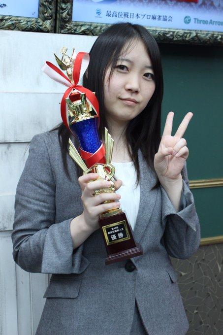 【最高位戦日本プロ麻雀協会】第44期新人王戦  優勝は松井夢実プロ!!1位2位との差が60P以上離れたためコールドゲーム成立!