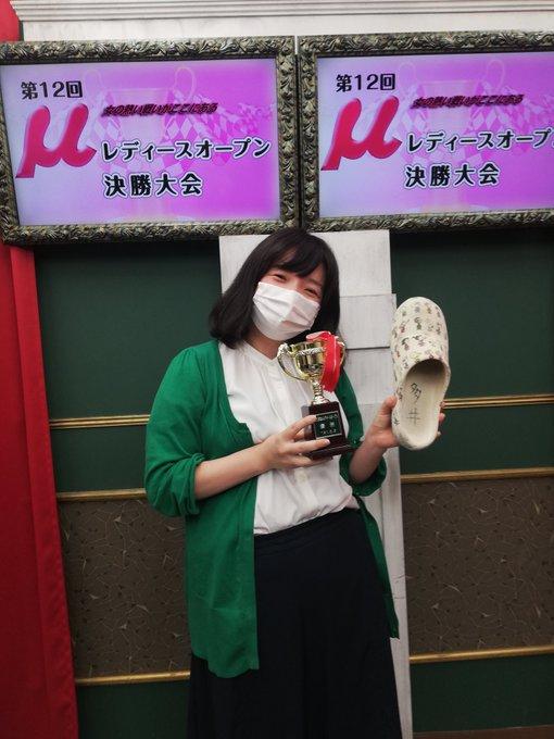 【麻将連合】 第12回µレディースオープン 優勝はだてあずみ。選手(RMU)!!