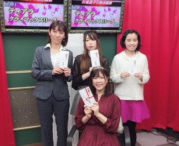【RMU】 2019 ティアラ・クライマックスリーグ 優勝は白田みおプロ!!2015年度の第1回目以来、4年ぶりの優勝!