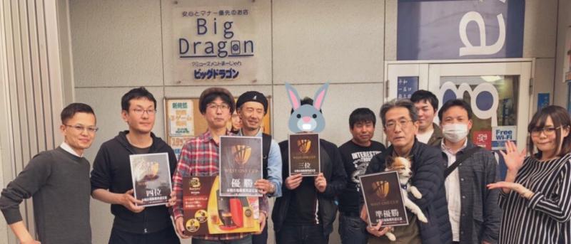 レポート)[WEST ONE CUP] 兵庫 ビッグドラゴン予選