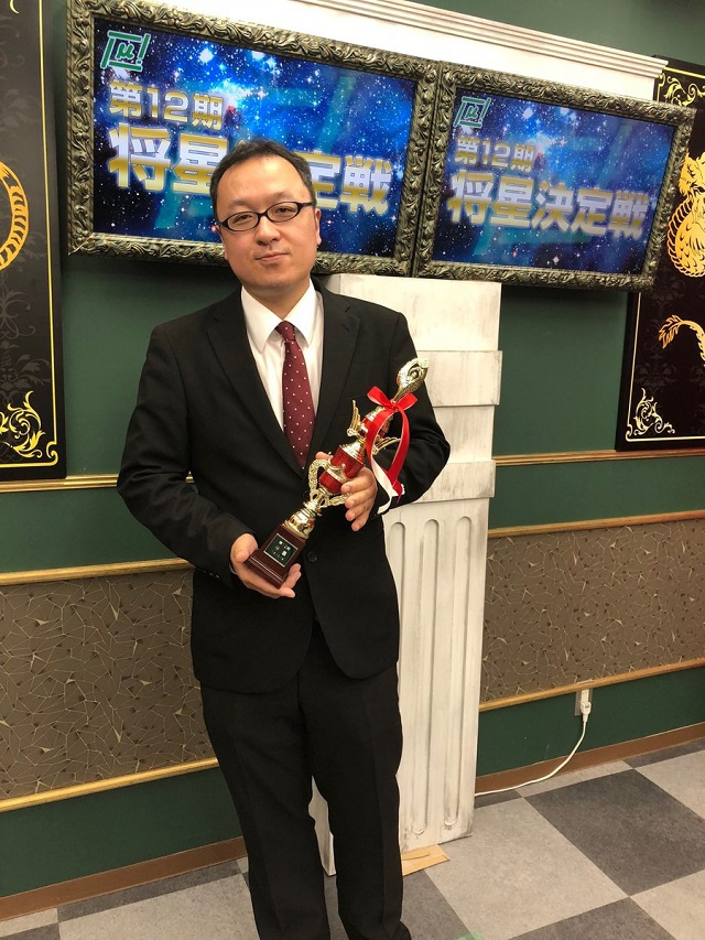 【麻将連合】第12期将星決定戦  優勝は下出和洋ツアー!! 連覇!