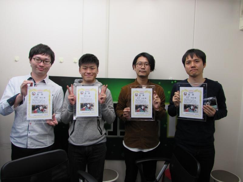 第1回チーム対抗リーグ戦  優勝は社雀会チーム!!