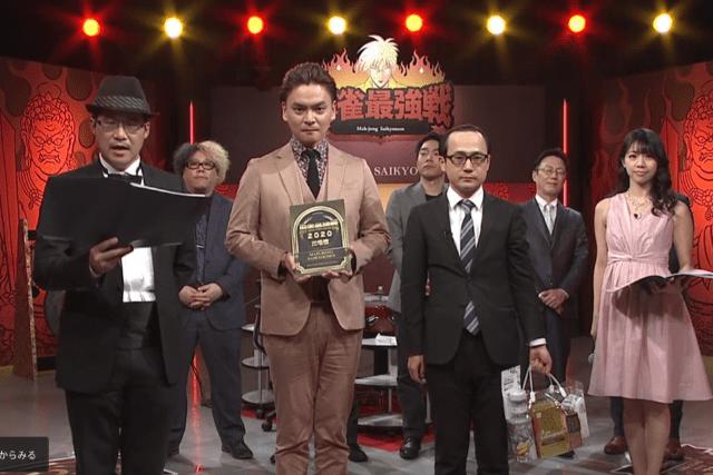 大和プロ(日本プロ麻雀連盟) (C)麻雀最強戦2019