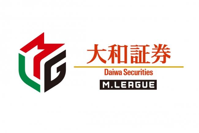 一般社団法人Mリーグ機構 大和証券株式会社とのレギュラーシーズンスポンサー契約の継続が決定