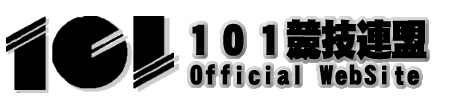 [101競技連盟] 競技会「マージャン101」 ◆大阪支部 会場「天満橋会館」 2021/09/05(日)・12(日)・20(月・祝)