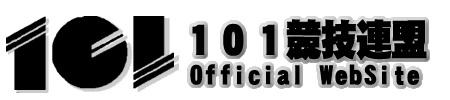 [101競技連盟]  マージャン101 ◆東京支部  2019年9月7・14・21・28日(土) 予定