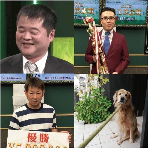 麻雀友の会杯 2018年11月24日(土) 麻雀すぽっと ふぁ~すとりば~ ゲスト:金 太賢プロ(協会)