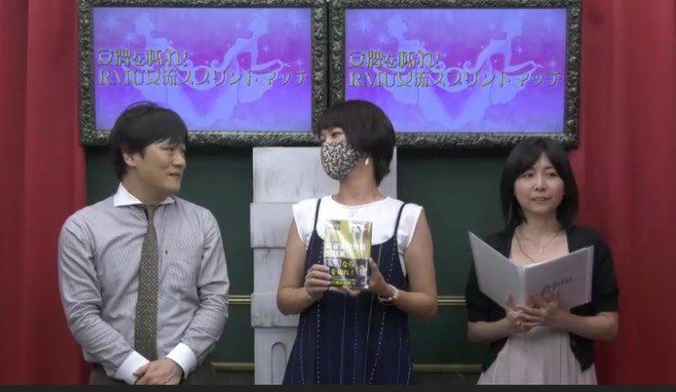【RMU】(配信)第2回 安牌を斬れ!RMU女流スプリントマッチ 優勝は初音舞プロ!!