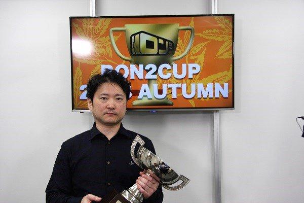 【ロン2カップ2018Autumn】優勝はユーザー代表の、がぼがぼさん!!