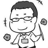 [クラシックルール研究会] 講師:麻将連合 下出和洋プロ 2019/11/11(土) 会場:まーすた王子店