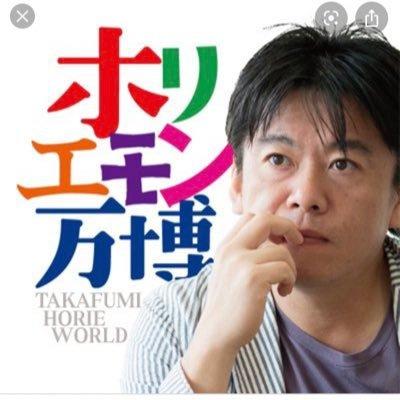 ホリエモン万博:アカギマミヤコラボ麻雀大会 2/1 21時〜24時inHOLIC