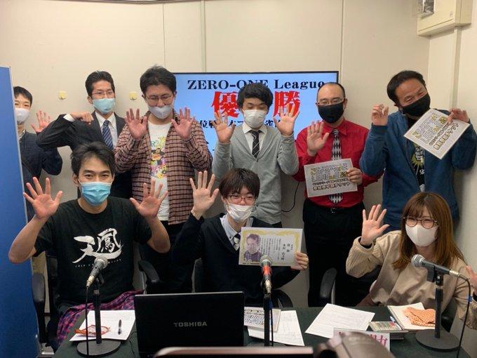 ZERO-ONE League