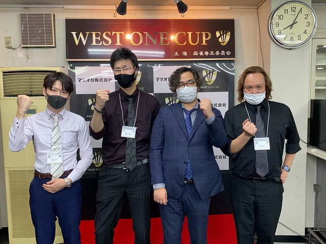 [6th West One Cup 2021] ベスト4進出者決定! 2021/06/6(日)決勝! YouTube[雀サクッTV]で生配信!