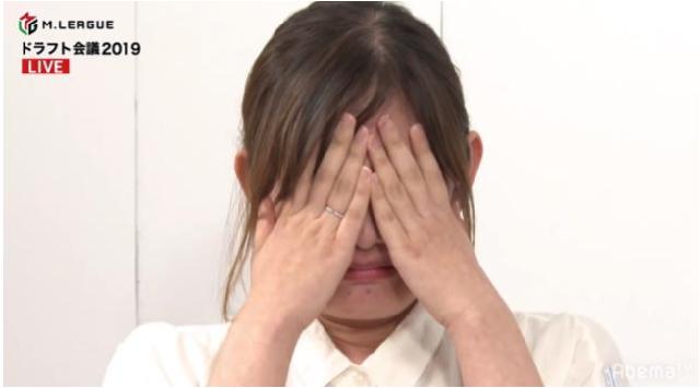日向藍子が悲願のドラフト指名に思わず歓喜の涙【©AbemaTV】【©M.LEAGUE】