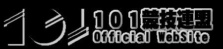 [101競技連盟]  マージャン101大阪支部 「天満橋会館」 2019/01/14(日) 12時開始予定