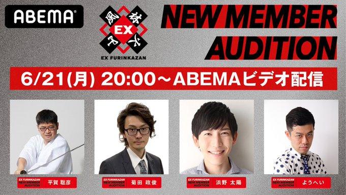 【©ABEMA】【(C) M.LEAGUE】 TwitterABEMA麻雀ch (アベマ) (@abema_mahjong) より