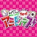 [雀サクッTV](配信)アニピンデス!!#70 2019/06/23(日) 開演:11:00