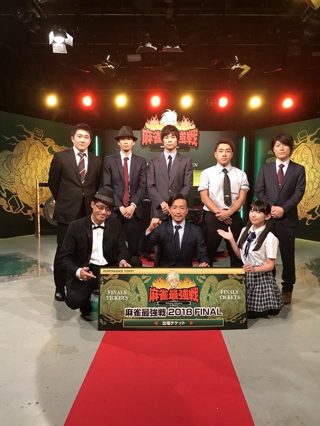 麻雀最強戦2018 全日本プロ代表決定戦 優勝は岩﨑真プロ(最高位戦)!!