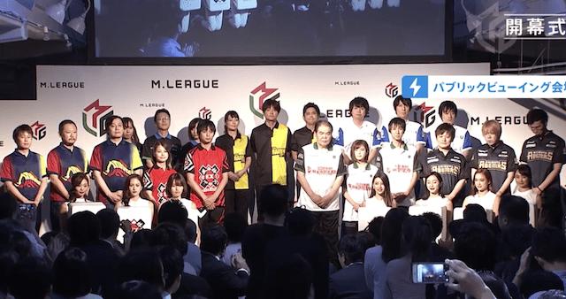 [キンマWebより] Mリーグ前半戦総括!各チーム・メンバー徹底分析【熱論!Mリーグ】