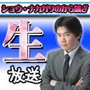 ©麻雀スリアロチャンネル