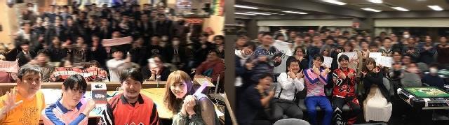 レポート)「EX風林火山×KADOKAWAサクラナイツ 麻雀フェスティバルin大阪2020」 2020/02/10(月)MリーグPV/2020/02/11(火・祝)麻雀大会