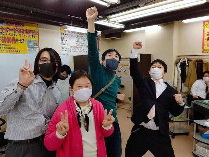 「西日本TEAMリーグ創設記念大会」 優勝は「関西バトルロイヤル出張所」チーム!!
