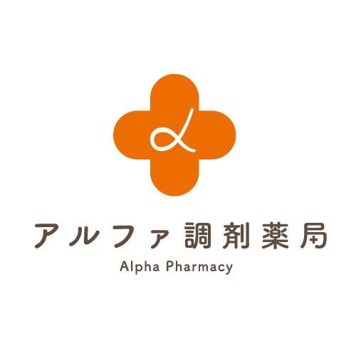 4月開幕予定「西日本TEAMリーグ」 ユニフォーム提供企業「アルファ調剤薬局」と契約締結