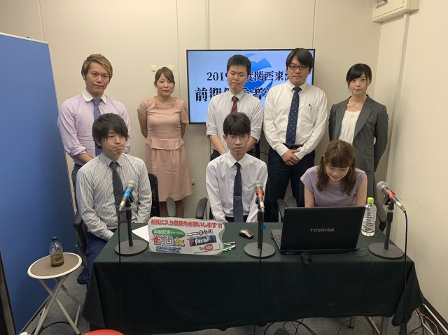 (C)最高位戦日本プロ麻雀協会 関西・東海
