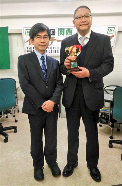 【麻将連合】第17回 関西インビテーションカップ  優勝は原 浩明認定プロ!!公式戦15勝目!