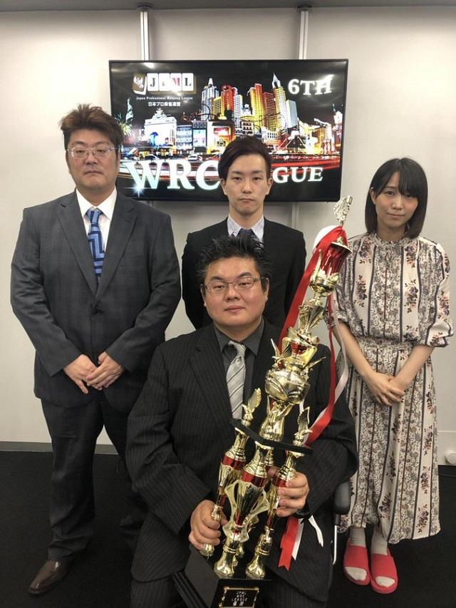 【日本プロ麻雀連盟】第6期JPML WRCリーグ 優勝はダンプ大橋プロ!! グランプリMAXに続き二冠!