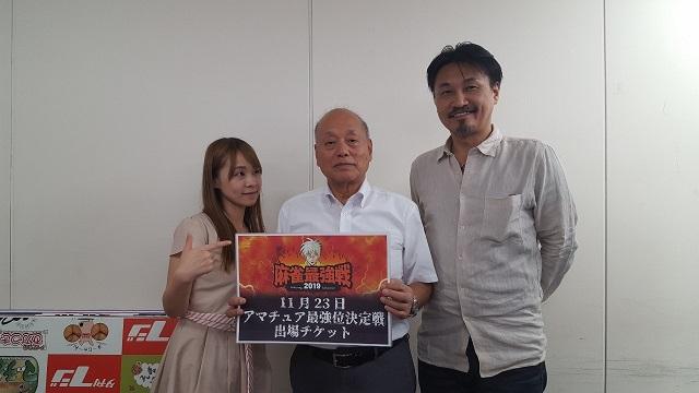 (C)[麻雀最強戦2019
