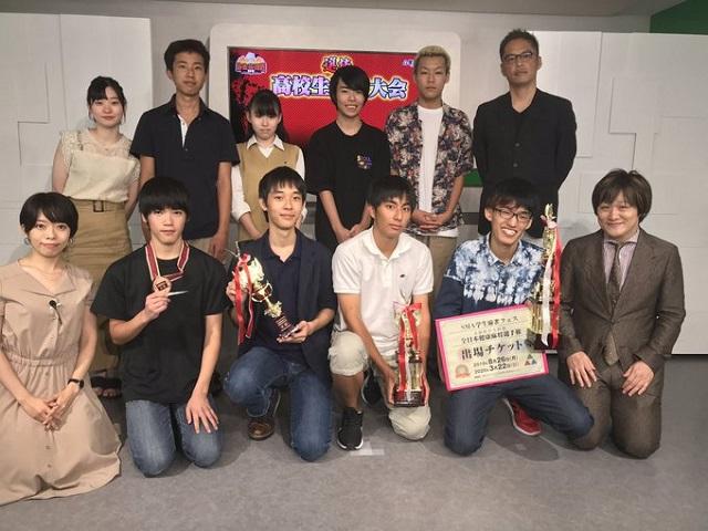 (C)麻雀最強戦2019・学生麻雀連盟