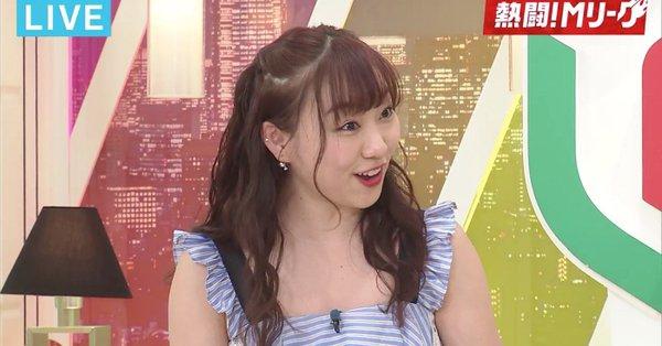 [Abema麻雀TIMES] SKE48麻雀クラブ、わずか1週間で15人に 須田亜香里「教えていただける人が欲しい!」